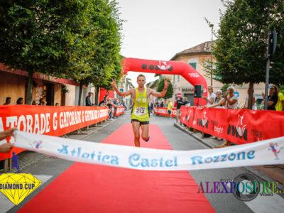 Foto Castel Rozzone 2019